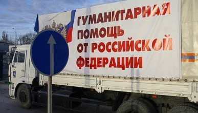 «Новеллы» о гуманитарной помощи для севастопольцев в 2014 году: краудфандинговые деньги и мультисчёт