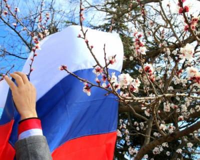 Документальная лента «Русской весны»
