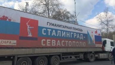 «Новеллы» о гуманитарной помощи для севастопольцев в 2014 году:  обеспечение блокпостов и самообороны