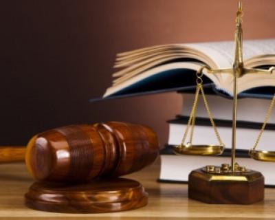 Юридическая справка