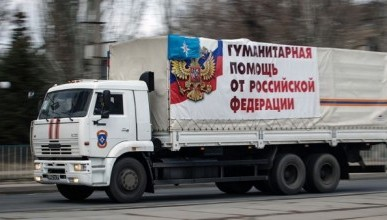 «Новеллы» о гуманитарной помощи для севастопольцев в 2014 году: владимирские миллионы