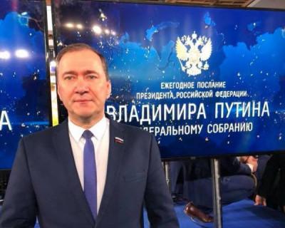 Белик о послании президента России!