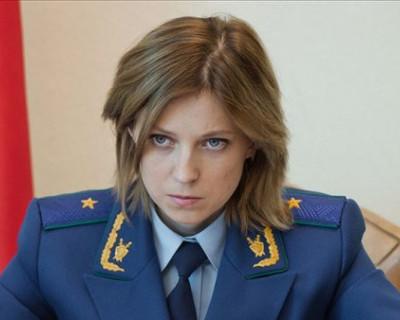 Наталья Поклонская – «Гордость Отечества»