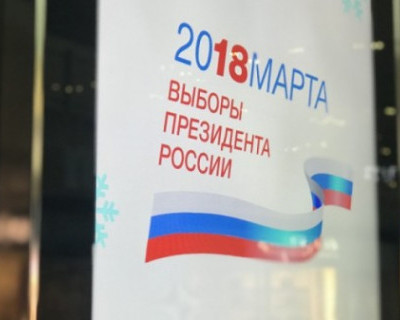 Выборы президента в Севастополе!