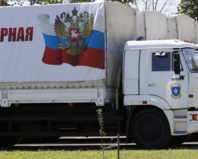 «Новеллы» о гуманитарной помощи для севастопольцев в 2014 году: расходное имущество и многое другое