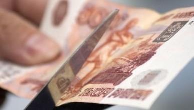 Три аспекта девальвации рубля, о которых не говорят СМИ