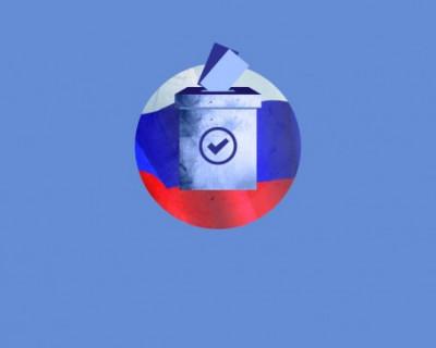 Правило выборов!