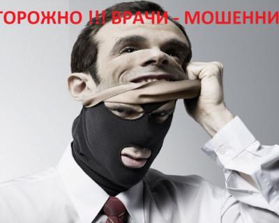 В Севастополе мошенники обокрали беззащитную старушку