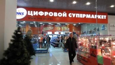 """«Наши цены - сюрприз!» Цифровой """"мошенник"""" в Севастополе?"""
