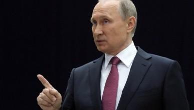 Появится ли кортеж Путина на Крымском мосту?