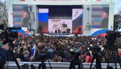 Владимир Путин в Севастополе. Как это было (ТЕКСТОВАЯ ОНЛАЙН-ТРАНСЛЯЦИЯ)
