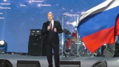 Владимир Путин обратился к севастопольцам 14 марта 2018 года