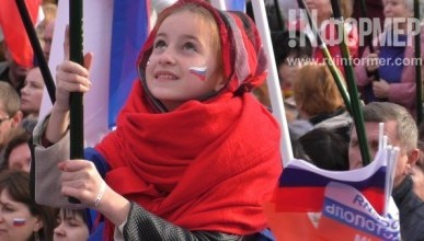 Севастополь-Крым-Россия! Навсегда!