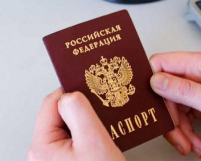 Готовьте паспорт гражданина России!