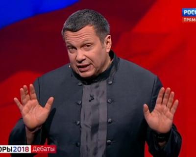 Скандалы на дебатах кандидатов в президенты России достигли дна