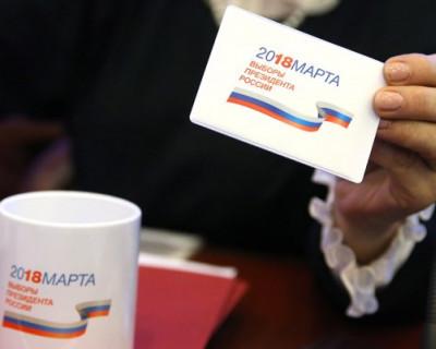 Когда станут известны итоги выборов президента России