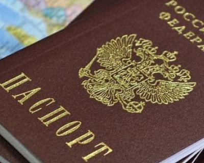 Как проголосовать на выборах президента РФ без паспорта