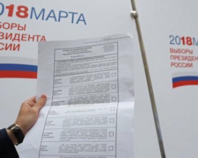 Как правильно заполнить бюллетень на выборах президента РФ