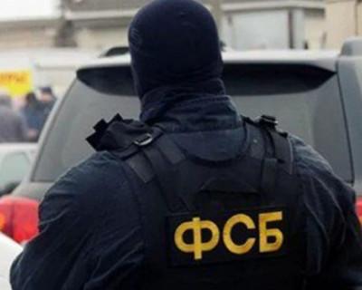 ФСБ перекрыла канал поставок наркотических веществ из Украины в Крым!