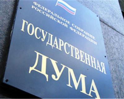 Госдума приняла более трех десятков законопроектов по интеграции Крыма в правовое пространство РФ