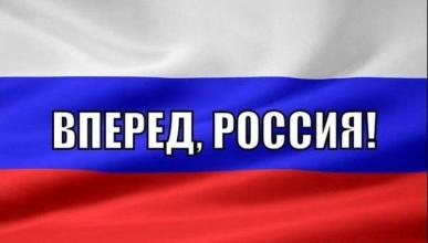 По итогам выбора президента России