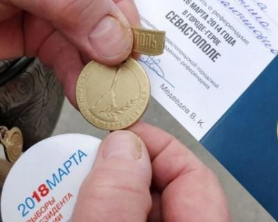 Как разрешить конфликт с памятными знаками «С Россией навсегда»?