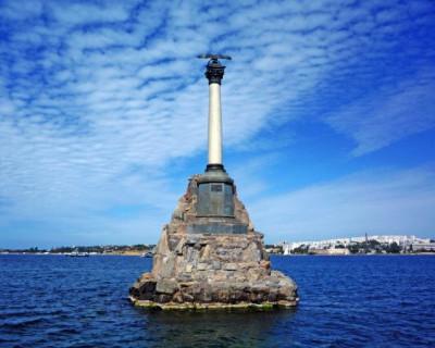 Жители Северодвинска провели флешмоб для Севастополя