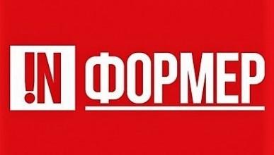 Самый - самый депутат Севастополя