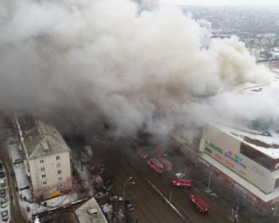 Главное о страшном пожаре в Кемерово