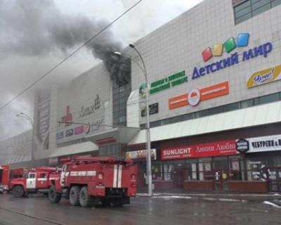 В кемеровской «Зимней вишне» за пожарную безопасность отвечал повар!