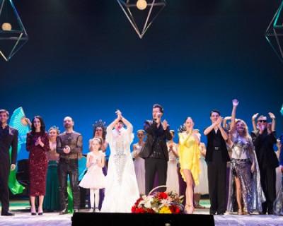 В Севастополе состоялся праздник музыки, любви и красоты!