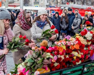 В России объявлен траур в связи с трагедией в Кемерово