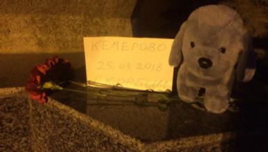 Севастополь и Крым скорбят!