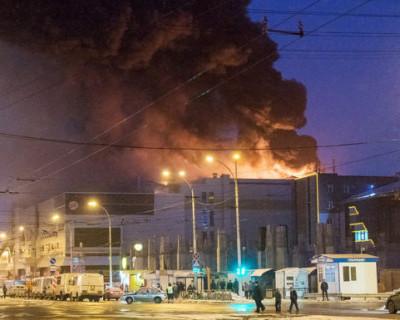 Пожар в ТЦ «Зимняя вишня» в Кемерове начался из-за поджога