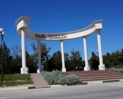 Севастопольцы и правительство строят парк