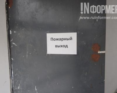 «Бегущие по лабиринту»: как выжить в Севастополе? (ЧАСТЬ 1)