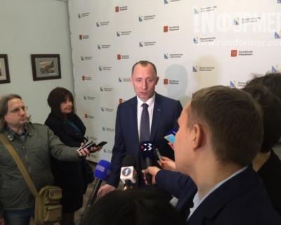 В Севастополе появится Генплан электроэнергетики