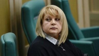 После выборов в Крыму попала в «расстрельный список» Украины