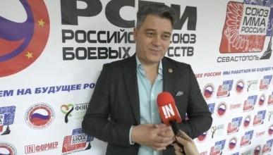 РСБИ Севастополя в десятке лучших
