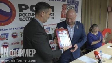 В Севастополе появился почётный президент ММА