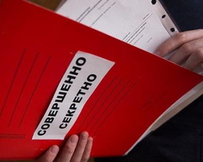 Сотрудники ФСБ пресекли утечку секретных данных за границу