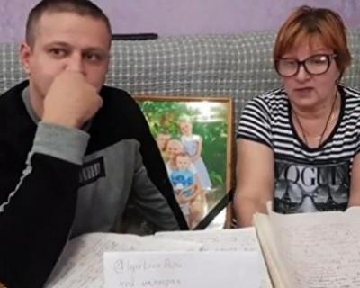 Потерявший всю семью на пожаре кемеровчанин записал видеообращение к Путину