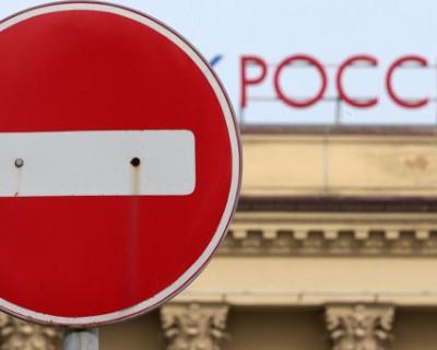 Новые санкции США против «кремлёвского списка»