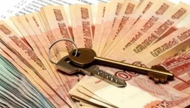 Россияне стали чаще брать ипотечные кредиты