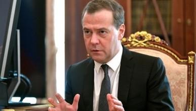 Что завтра Медведев скажет депутатам Госдумы?