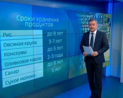 «Россия-24» сняла сюжет о том, что взять в бомбоубежище в случае войны