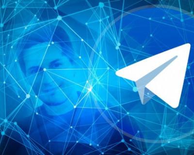 В Крыму нашли замену Telegram