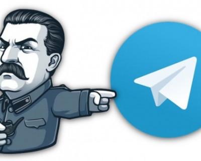 Telegram заблокируют сегодня в 9 часов