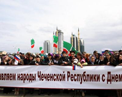 «ИНФОРМЕР» собирается на митинг с чеченцами