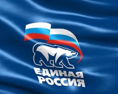 «Единая Россия» закрыла свой Telegram-канал «ИнформЕР»
